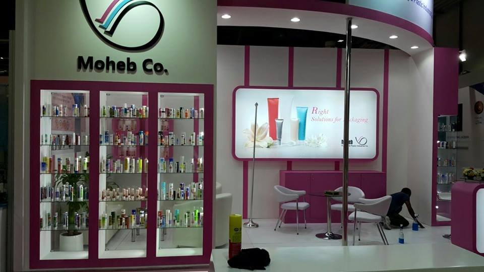 Mohib, IRAN-Beauty world exhibition-2015,Dubai