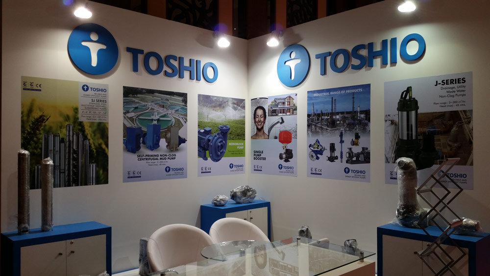 Big 5 – 2014 , Dubai TOSHIO PUMPS, India