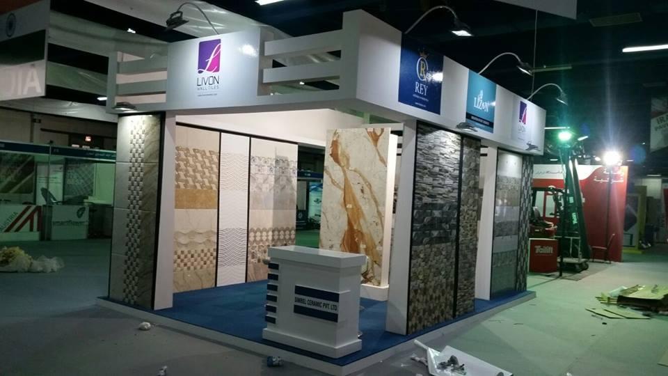 Simbel Ceramic-Infra Oman exhibition-2015,Muscat